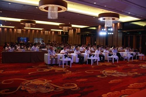 第四届全国检验检测检疫学术论坛在京召开