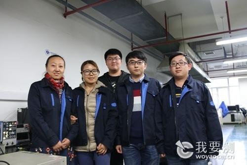 我要测网走进中家院(北京)检测认证有限公司