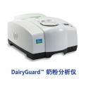 PerkinElmer DairyGuard 奶粉分析仪