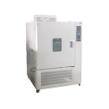 高低温试验箱GDW系列