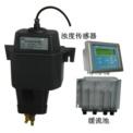 在线浊度仪/投入式浊度仪-博取仪器