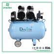 静音无油空压机DA7002