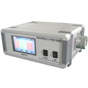 激光大气粉尘检测仪