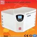 3H24RI智能高速冷冻离心机