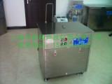 声彦臭氧消毒超声波清洗机SCQ-1001B-1