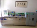 声彦超声SCQ-140813多槽超声波清洗机