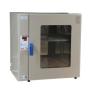 干燥箱-干烤灭菌器/热空气消毒箱250℃(博迅)