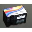 微型光纤光谱仪(200~800nm)
