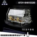 永乐康YSC-1型抽真空有机玻璃手套箱有机物手套箱
