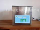 SCQ-145092均质机
