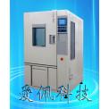 爱佩科技AP-HX低温恒温恒湿箱