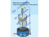 24位美国Organomation氮吹仪