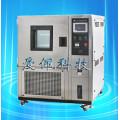 线材高低温测试需要什么设备?;线材高低温试验箱;