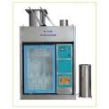 SCJ-302(冷藏分段型)降水采样器