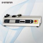 摩擦系数测试仪、剥离系数试验仪