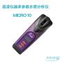昆凌micro10便携式多参数水质测定仪