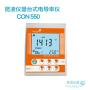 昆凌 CON550A 台式电导率仪