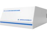 KH-FL30E药典专用液相色谱荧光检测器