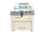 SPEX 6875D 高通量冷冻/液氮研磨机