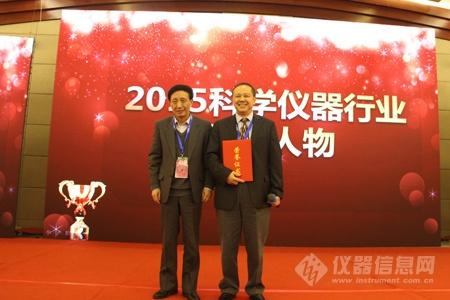 ACCSI2016仪器风云榜完美收官九大奖项新鲜出炉