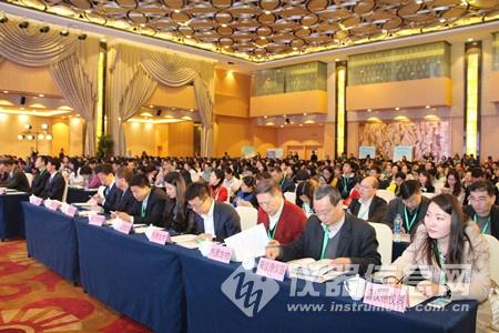 第九届中国国际食品安全技术论坛在南京召开