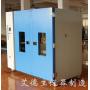 EDESON  EHC-500LP  药品稳定性试验箱