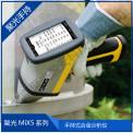 聚光MiX5手持式X荧光光谱仪 快速无损
