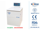 卢湘仪 DDL-5M 低速冷冻离心机