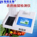 农药残留检测仪 农残检测仪速测卡