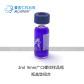 9mm  2ml广口螺纹样品瓶 透明/棕色