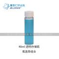 40ml 存储型样品瓶  透明/棕色