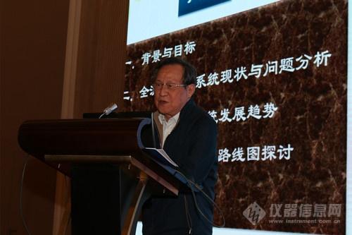 第34届中国质谱学会学术年会开幕