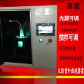 正信光化学反应器光催化反应器处理