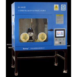众瑞1002型 口罩颗粒物防护效果检测仪