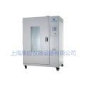 上海康励 药品稳定性试验箱 综合型