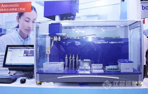 回顾:analytica China 2016之液体处理工作站:正在打开的市场