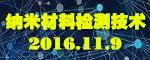 仪器信息网