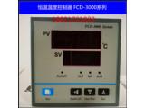 干燥箱温度控制器FCD-3000