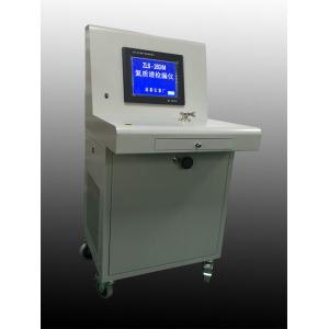 成仪牌ZLS-26D/M 型氦质谱检漏仪