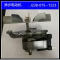 干燥箱培养箱电机J238-075-7223