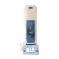 多功能气相色谱仪自动进样器