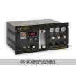 总烃分析仪GS-101C