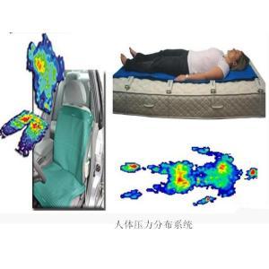 汽车座椅体压分布测量系统