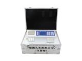 5B-2H型(V8)野外便携式多参数水质测定仪