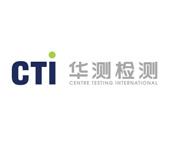 华测检测认证集团股份有限公司