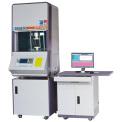 RPA-8000 橡胶加工分析仪
