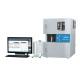 HORIBAEMIA-Pro高频红外碳硫分析仪