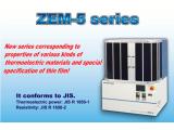 Advance Riko ZEM-5塞贝克系数电阻测量系统