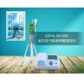 室内空气现场甲醛检测仪