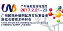 CHINA LAB 2017